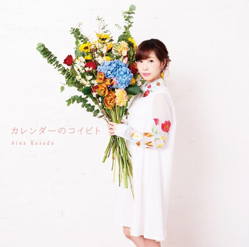 (Album) Calendar no Koibito by Aina Kusuda [w/ Blu-ray, Limited Edition / Type A]