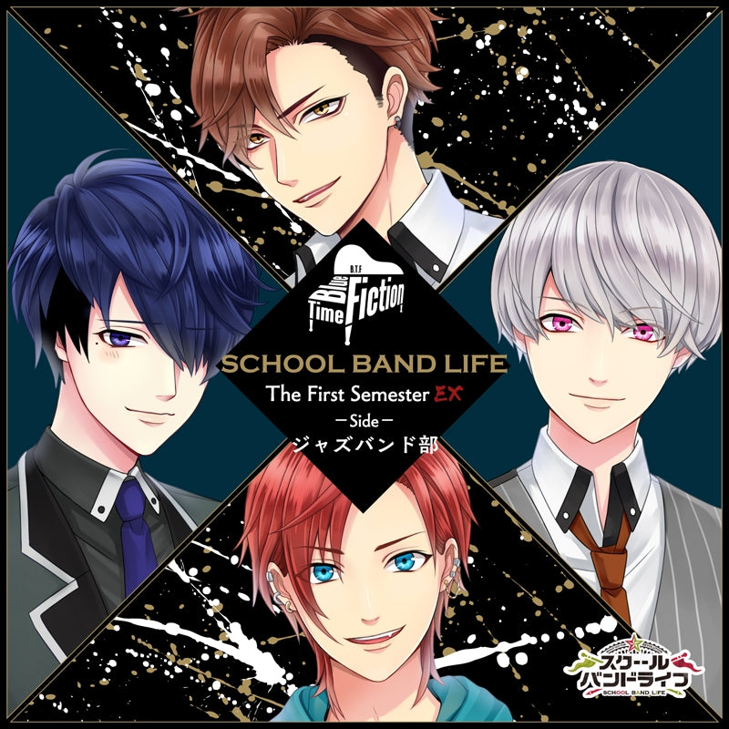 (Drama CD) School Band Life The First Semester Side EX: Jazz Band Club/Blue Time Fiction