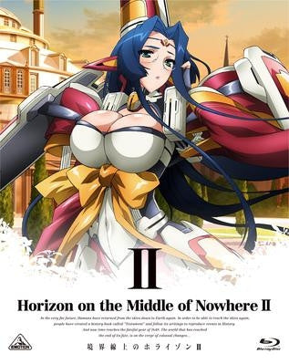 (Blu-ray) TV Horizon on the Middle of Nowhere II Vol.2 [w/ CD, Limited Edition]