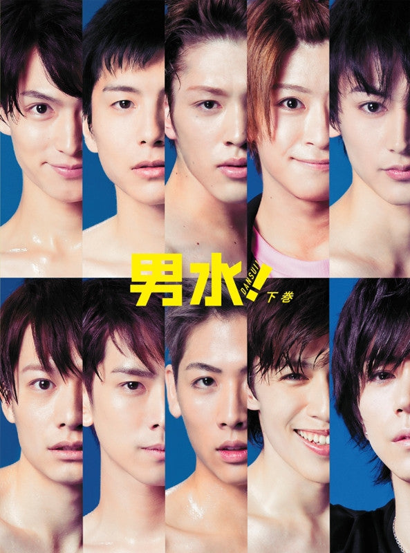(DVD) Swim! (Dansui!) TV Drama - Last Volume
