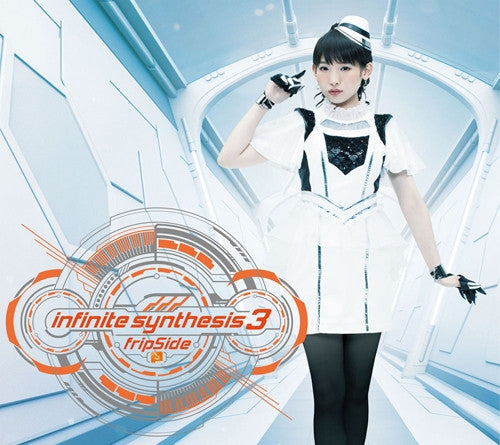 (Album) infinite synthesis 3 by fripSide [w/ 2DVD, Limited Edition]