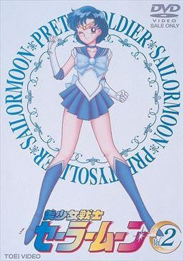 (DVD) Sailor Moon TV Series Vol.2