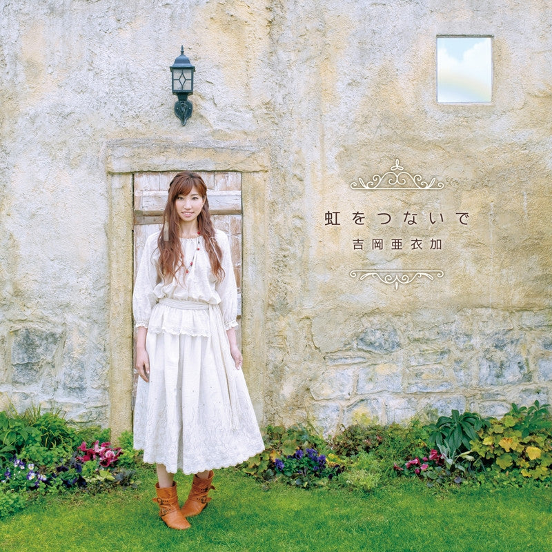 (Album) Niji wo Tsunaide by Aika Yoshioka [Regular Edition]