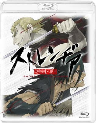 (Blu-ray) Movie Sword of the Stranger (Stranger - Muko Hadan -)
