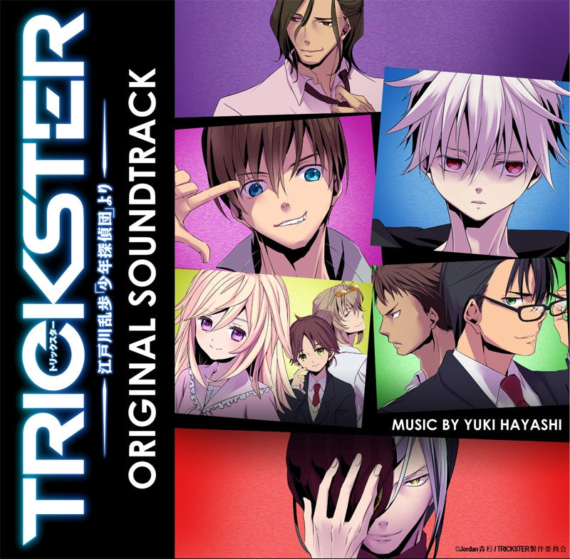 "(Soundtrack) Trickster: From Edogawa Ranpo's ""The Boy Detectives Club"" TV Series Original Soundtrack"
