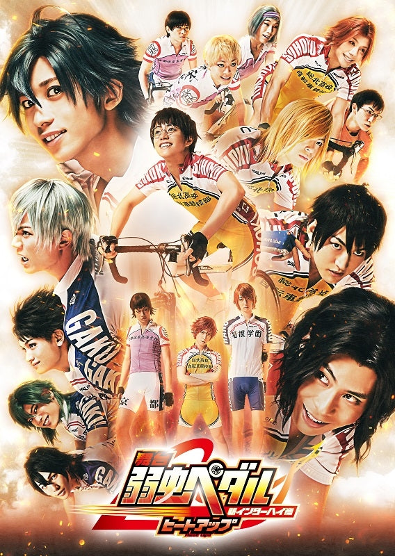 (DVD) Yowamushi Pedal on Stage: New Inter-High Arc - Heat Up