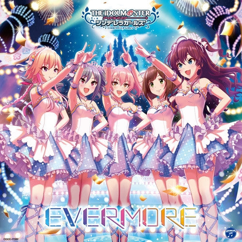 (Character Song) THE IDOLM@STER (Idolmaster) CINDERELLA MASTER EVERMORE
