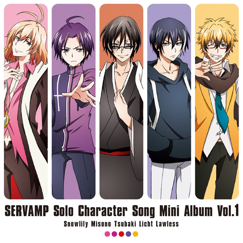 (Album) SERVAMP TV Anime Series Solo Character Song Mini-album Vol.1: Tsubaki, Misono, Snow Lily, Licht, Lawless