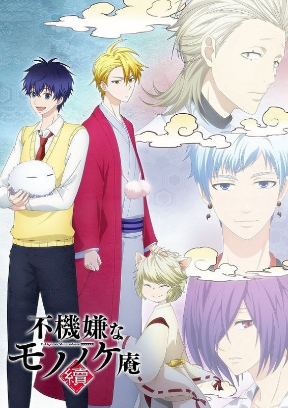 (Blu-ray) The Morose Mononokean TV Series Season 2 Vol. 4