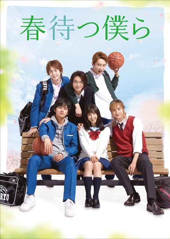(DVD) Waiting for Spring the Movie [Premium Edition]