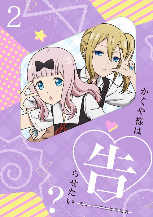 (DVD) Kaguya-sama: Love Is War TV Series Vol. 2 [Complete Production Run Limited Edition]