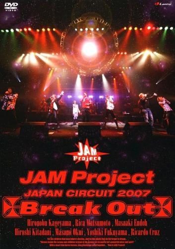 (DVD) JAM Project JAPAN CIRCUIT 2007 Break Out Animate International