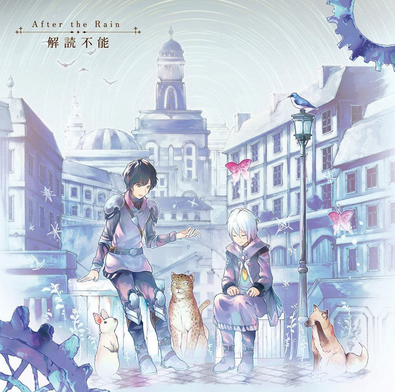 (Theme Song) Atom: The Beginning OP Kaidoku Funo by After the Rain [w/ DVD, Limited Edition]