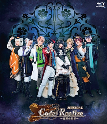 (Blu-ray) Code: Realize - Sosei no Himegimi the Musical