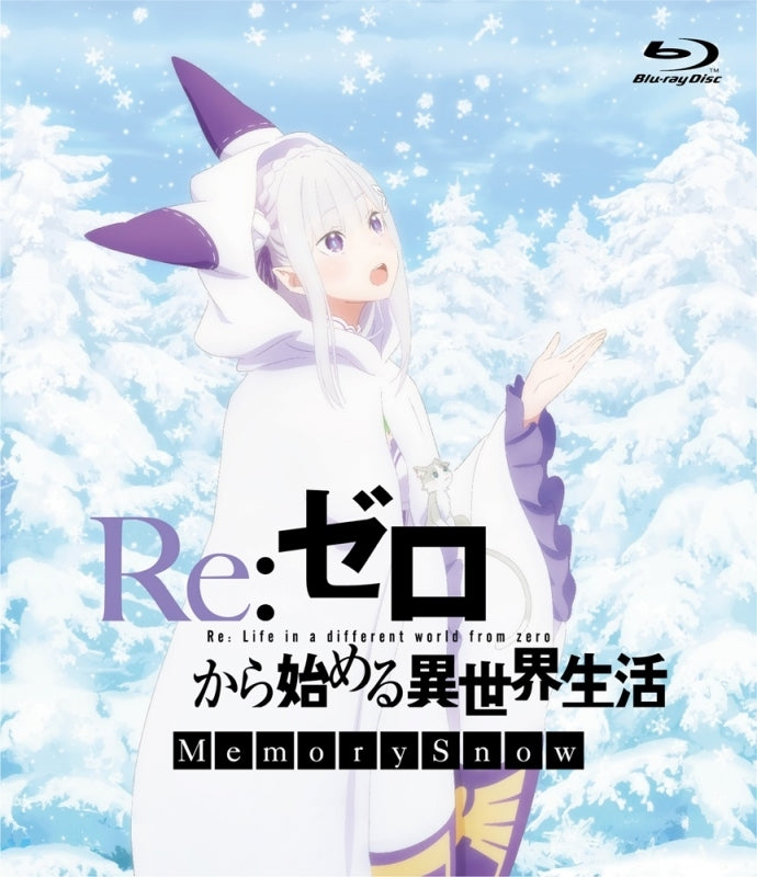 (Blu-ray) Re:Zero ー Starting Life in Another World: Memory Snow OVA [Regular Edition]