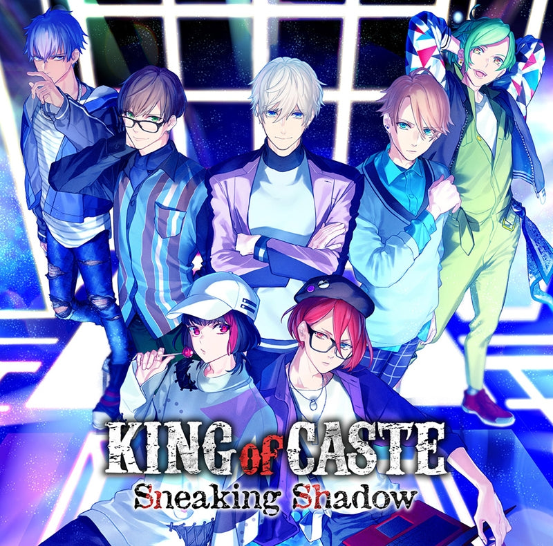 (Drama CD) B-PROJECT KING of CASTE ~Sneaking Shadow~ [Houou Academy ver. Limited Edition]