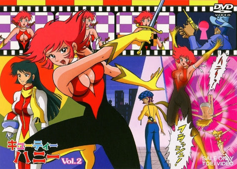 (DVD) Cutie Honey TV Series VOL.2