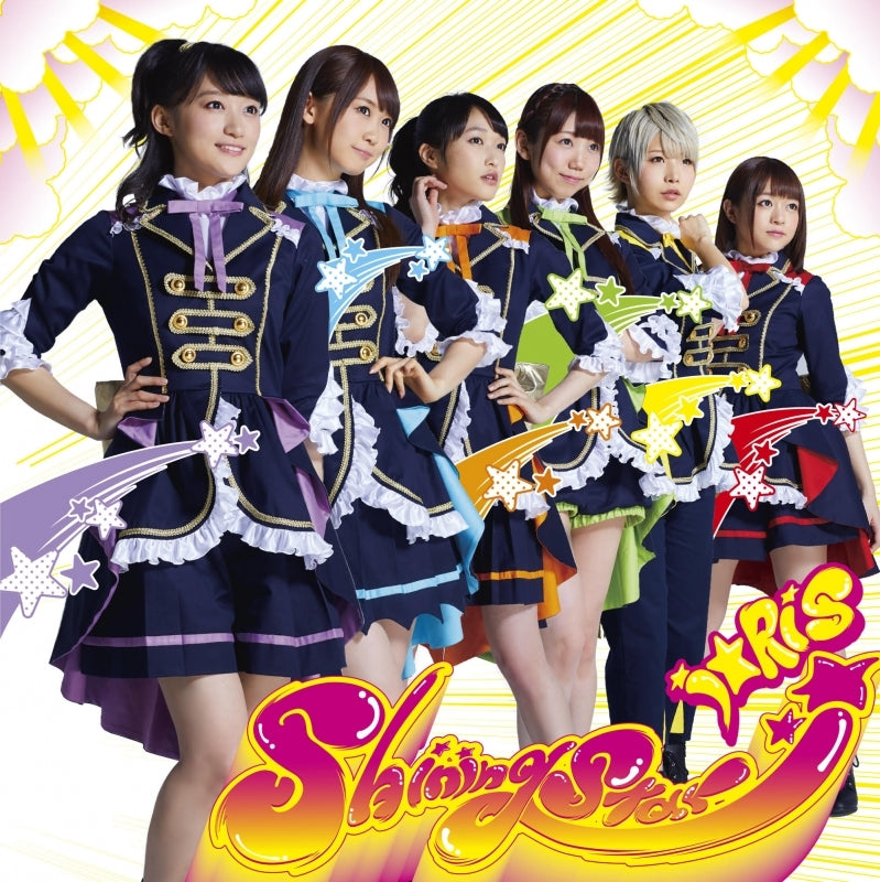 (Theme Song) Pri Para TV Series OP: Shining Star by i☆Ris [w/ DVD]