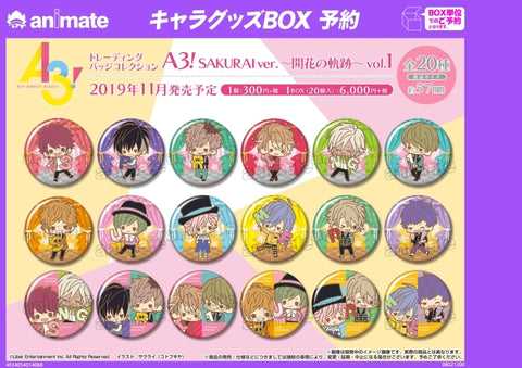 (1BOX=20) (Goods - Badge) Trading Badge Collection A3! SAKURAI ver.  -Kaika no Kiseki- vol. 1