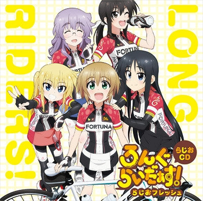 (DJCD) Long Riders! Radio CD: Radio Fresh  [CD+CD-ROM]