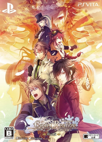 [set] (Vita) Code: Realize - Silver Miracle [Limited Edition, animate Limited Set]
