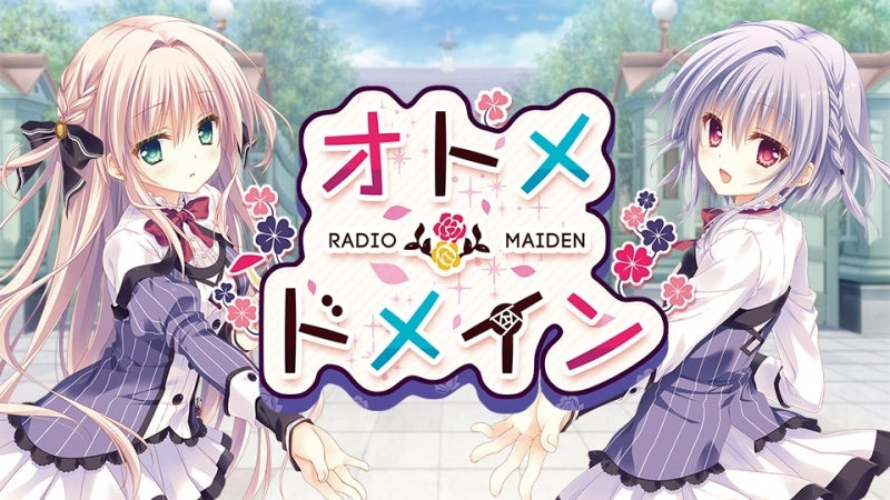(DJCD) Otome*Domain RADIO*MAIDEN Radio CD Vol. 9
