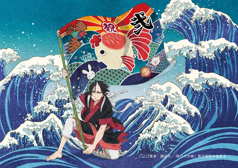 (DVD) Hozuki's Coolheadedness TV Series Season 2 Vol 2 DVD BOX Part 1 [Limited Run Edition] Animate International