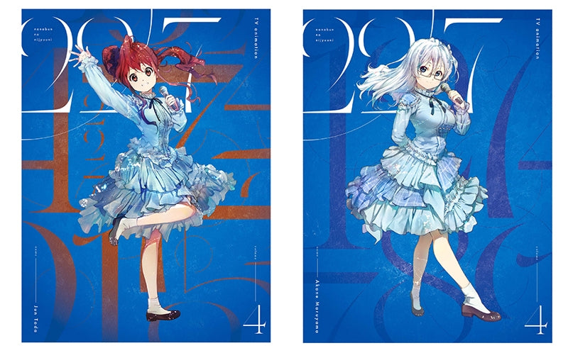 (Blu-ray) 22/7 TV Series Vol. 4 [Complete Production Run Limited Edition]