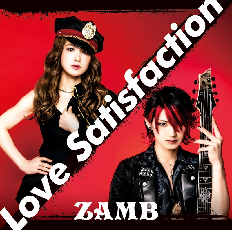 (Theme Song) Dropkick on My Devil!! Dash TV Series ED: Love Satisfaction by ZAMB [First Run Limited Edition]