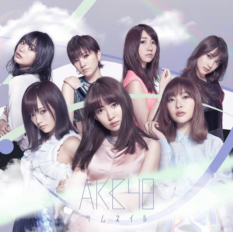 (Album) 8th Album by AKB48 [CD+DVD / Type A]