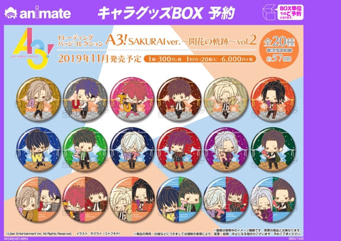(1BOX=20) (Goods - Badge) Trading Badge Collection A3! SAKURAI ver.  -Kaika no Kiseki- vol. 2