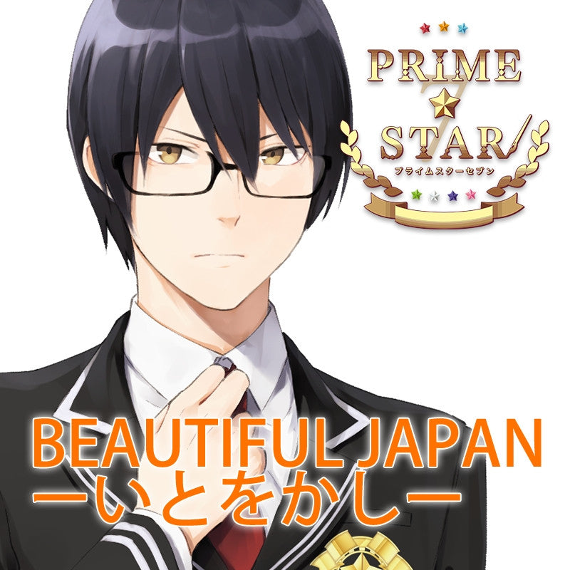 (Character Song) PRIME☆STAR: BEAUTIFUL JAPAN - Ito wo Kashi (Elegance) by PRIME☆STAR7