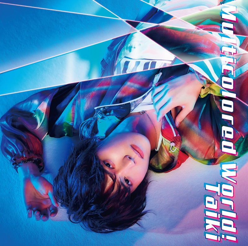 (Maxi Single) Multicolored World! by Taiki (Taiki Yamazaki) [Regular Edition]