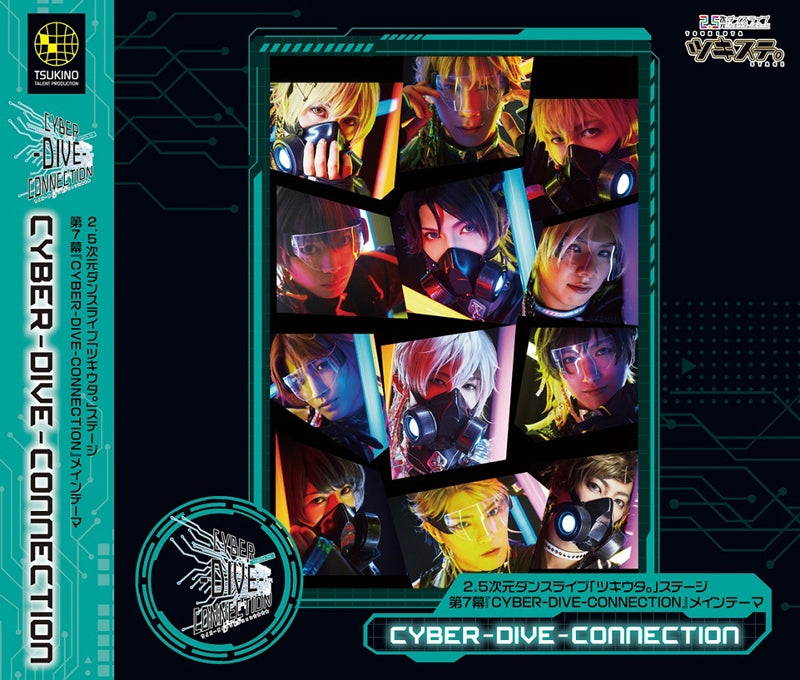 (Theme Song) TsukiSute: Tsukiuta. Stage 2.5 Dimension Dancing Live: Part 7 - CYBER-DIVE-CONNECTION Main Theme: CYBER-DIVE-CONNECTION