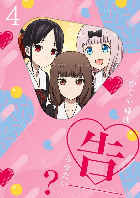 (Blu-ray) Kaguya-sama: Love Is War TV Series Vol. 4 [Complete Production Run Limited Edition]
