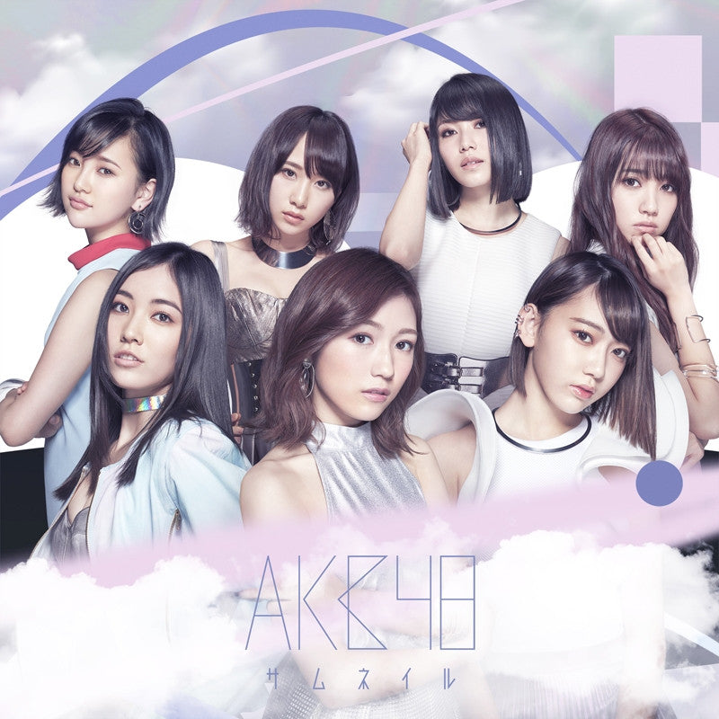(Album) 8th Album by AKB48 [Type B]