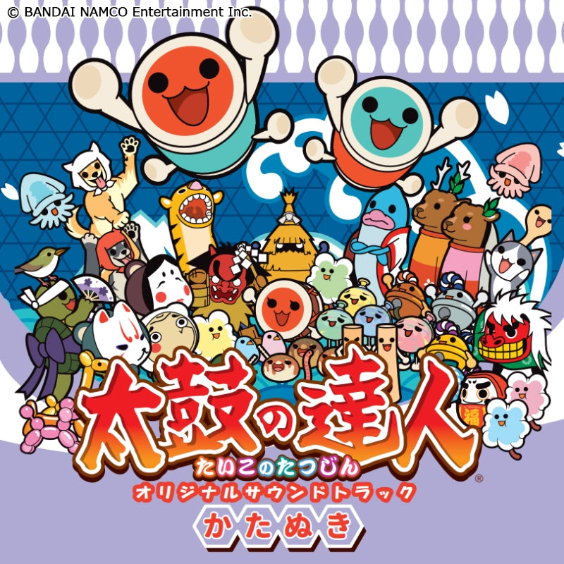 (Soundtrack) Taiko no Tatsujin Original Game Soundtrack - Katanuki