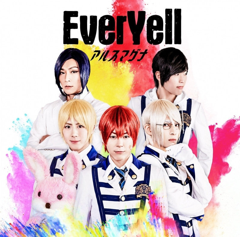(Maxi Single)ARSMAGNA/EverYell 「First-run Limited Edition A」