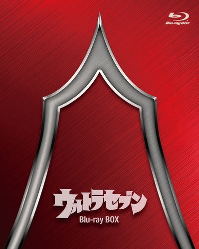 (Blu-ray) Ultraman TV Series Blu-ray BOX [Standard Edition]