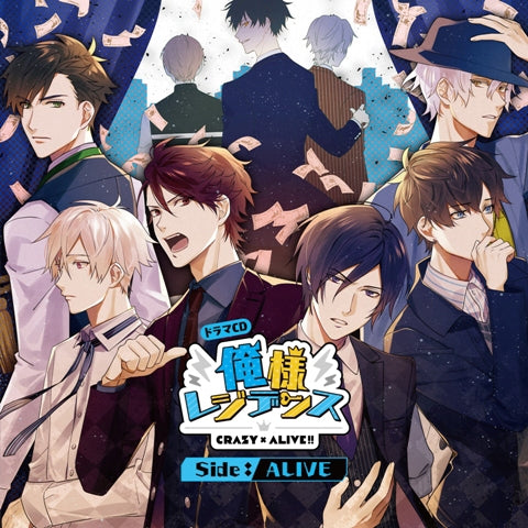 (Drama CD) Oresama Residence: CRAZY x ALIVE!! Drama CD Side: ALIVE