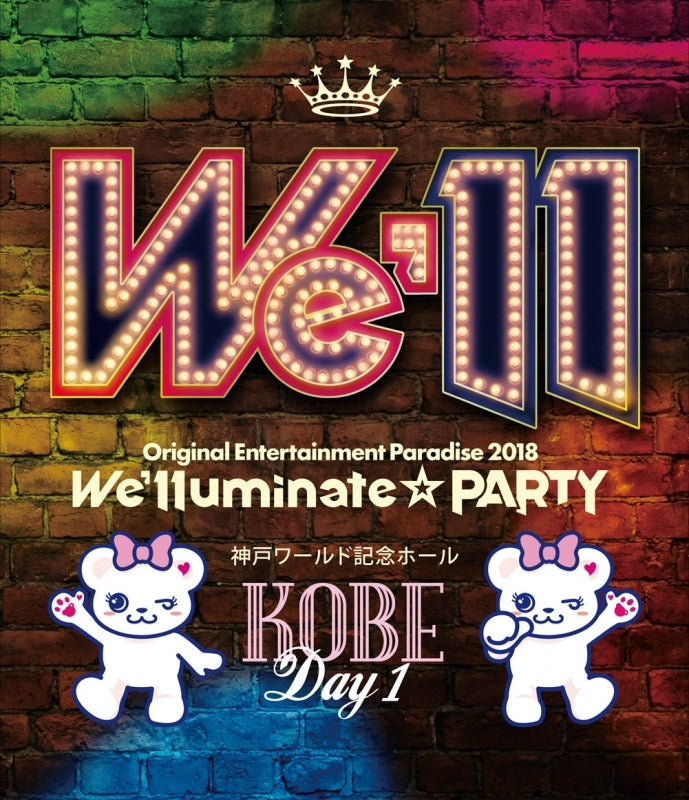 (Blu-ray) Original Entertainment Paradise: Orepara - 2018 - We'lluminate☆PARTY Kobe DAY 1