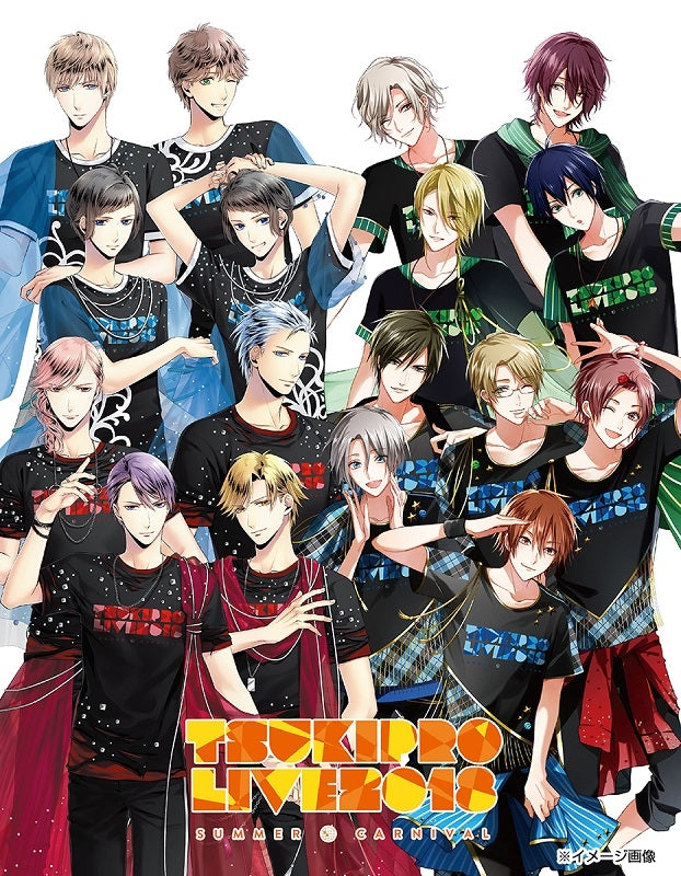 (DVD) TSUKIPRO LIVE 2018 SUMMER CARNIVAL Event [animate Limited Edition]