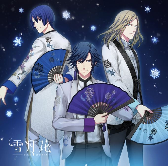 (Character Song) Uta no Prince-sama Eternal Song CD - Setsugekka [Ver. SNOW]