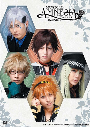 (DVD)Stage Musical AMNESIA re:again