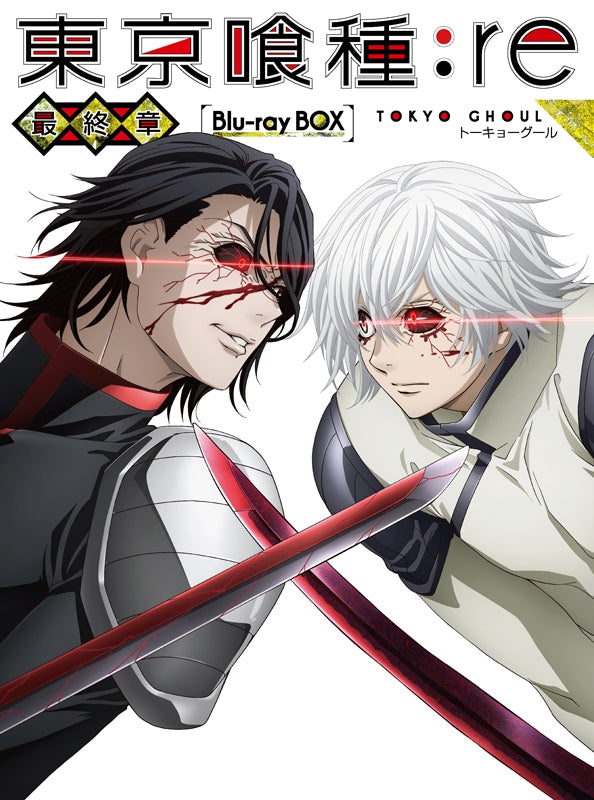 (Blu-ray) Tokyo Ghoul:re TV Series Final Chapter Blu-ray BOX [First Run Limited Edition]