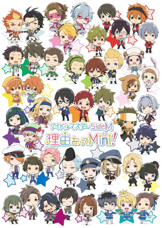 (Blu-ray) The Idolmaster SideM: Wakeatte Mini! TV Series