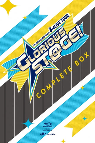 (Blu-ray) THE IDOLM@STER SideM 3rd LIVE TOUR~GLORIOUS ST@GE!~LIVE Blu-ray Side MAKUHARI Event Complete Box [First Run Limited Edition]