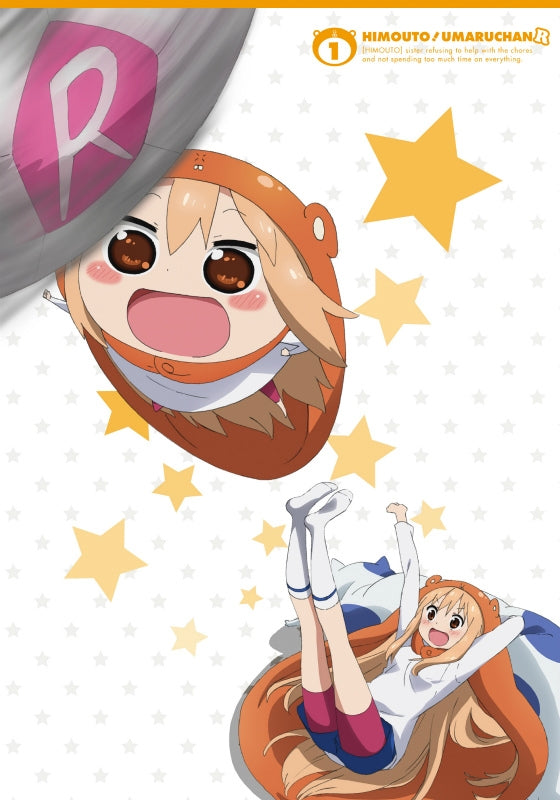 (Blu-ray) Himouto! Umaru-chan R TV Series Vol.1 [First Run Production Limited Edition]