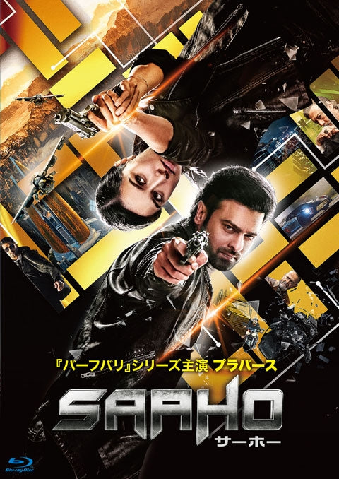 (Blu-ray) SAAHO (Film)