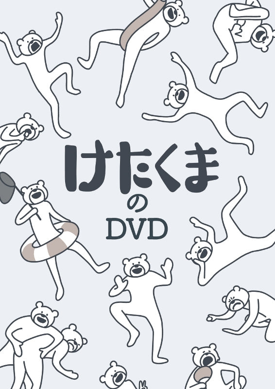(DVD) Ketakuma no DVD